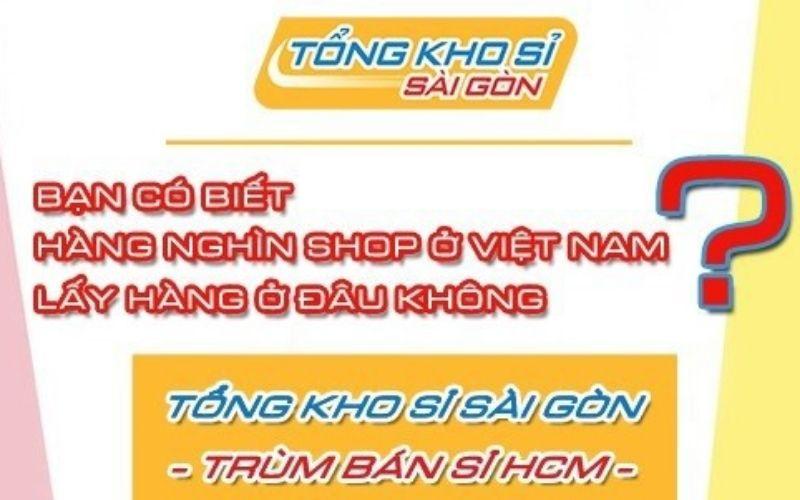 Tổng sỉ quần jean Sài Gòn