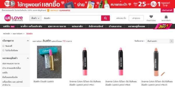 Nhập Hàng Mỹ Phẩm Thái Lan Giá Sỉ Tại Các Website Thái